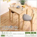ダイニングセット 3点セット(テーブル+チェア2脚) テーブルカラー:ブラウン  チェアカラー:レッド2脚  1Kでも置ける横幅68cmコンパクトダイニングセット idea イデア