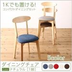 【テーブルなし】 チェア1脚  脚:ナチュラル  座面カラー:レッド  コンパクトダイニング idea イデア