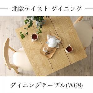【単品】テーブル 幅68cm テーブルカラー:ナチュラル  テーブルカラー:ナチュラル  北欧テイスト ダイニング Lucks ルクス - 拡大画像