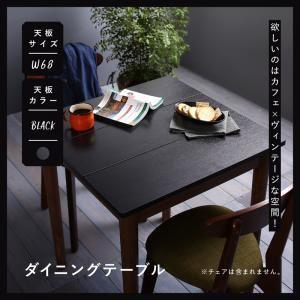 コンパクトダイニングテーブル【Mumford】マムフォード ブラック×ブラウン