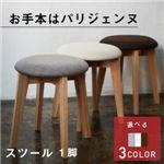 【単品】スツール 1人掛け 座面カラー:ブラウン  スクエアサイズのコンパクトダイニングテーブルセット FAIRBANX フェアバンクス