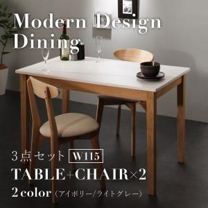 ダイニングセット 3点セット(テーブル+チェア2脚)幅115cm テーブルカラー:ホワイト×ナチュラル  チェアカラー:アイボリー1脚+ライトグレー1脚  モダンデザイン ダイニング Worth ワース - 拡大画像