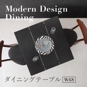 【単品】テーブル 幅68cm テーブルカラー:ブラック×ウォールナット  テーブルカラー:ブラック×ウォールナット  モダンデザイン ダイニング Worth ワース