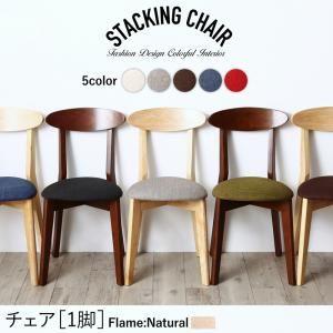 【テーブルなし】 チェア  脚:ナチュラル  座面カラー:ライトグレー  豊富なバリエーションから選べる スタッキング機能付き チェア Milky ミルキー