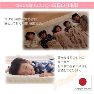 マットレス セミシングル 厚さ6cm  カラー:アイボリー  豊富な6サイズ展開 厚さが選べる 寝心地も満足なひろびろファミリーマットレス