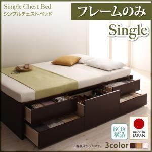 収納ベッド シングル 【フレームのみ】 フレームカラー:ホワイト お客様組立 シンプルチェストベッド Dixy ディクシー - 拡大画像