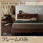 おすすめ すのこベッド 棚・コンセント付きユーズドデザインすのこベッド Jack Timber ジャック・ティンバー