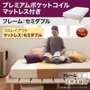 フレームカラー:ホワイト  北欧デザインベッド Noora ノーラ