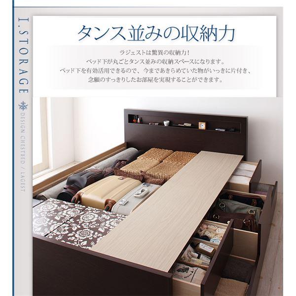 収納ベッド セミシングル 棚・コンセント付きチェストベッド Lagest ラジェスト