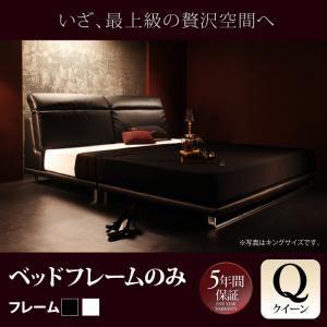 ローベッド クイーン(Q×1) 【フレームのみ】 フレームカラー:ブラック リクライニング機能付き・モダンデザインローベッド Plutone プルトーネ