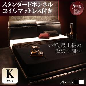 ローベッド キング(K×1) 【スタンダードボンネルコイルマットレス付】 フレームカラー:ブラック マットレスカラー:ブラック リクライニング機能付き・モダンデザインローベッド Plutone プルトーネ