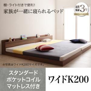 ã親子3人で寝る連結ベッド