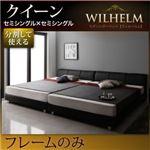 レザーベッド クイーン(SS×2) 【フレームのみ】 フレームカラー:ホワイト モダンデザインレザーベッド WILHELM ヴィルヘルム