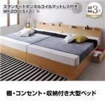 https://kouji-eansin.com/kagustyle-storage_bed/group-0000921420-0001.html