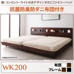 3人家族のシングル2台ベッド