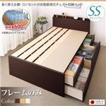 おすすめ すのこベッド 長く使える棚・コンセント付国産頑丈チェスト収納ベッド Heracles ヘラクレス