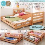 2段ベッド シングル 親子ベッド フレームカラー:ライトブラウン マルチに使える・高さが変えられる棚付き親子2段ベッド Star&Moon スターアンドムーン