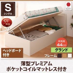 日本製 ショート丈  跳ね上げ収納ベッド Vogel フォーゲル