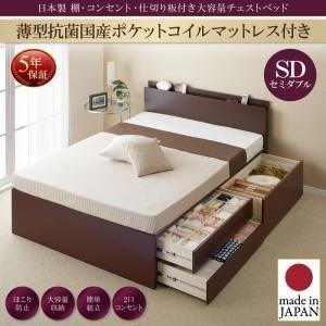 布団で寝られる大容量収納ベッド Semper センペール・ブラック