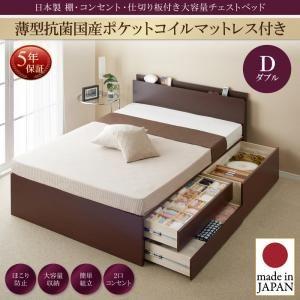 布団で寝られる大容量収納ベッド Semper センペール・ウォルナットブラウン