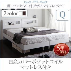 デザインすのこベッド