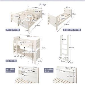 2段ベッド クイーン フルガードタイプ(サイドガード4本付き)【薄型軽量ボンネルコイルマットレス付】フレームカラー:ホワイト クイーンサイズベッドにもなるスリム2段ベッド Whenwill ウェンウィル