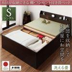 お客様組立 収納ベッド シングル フレームカラー:ダークブラウン お客様組立 布団が収納できる棚・コンセント付き畳ベッド 洗える畳