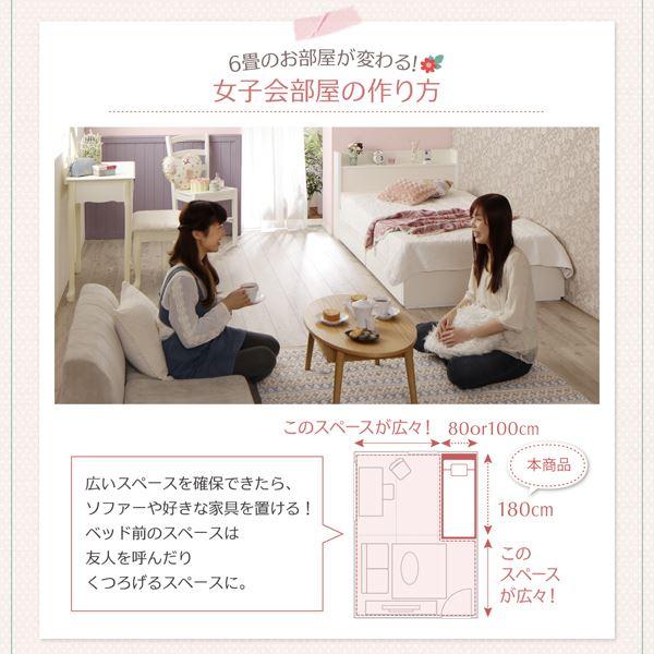 ショート丈ベッド・収納ベッド【Fleur】フルール