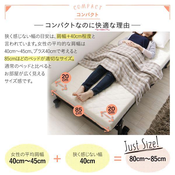 折りたたみベッド セミシングル ショート丈1