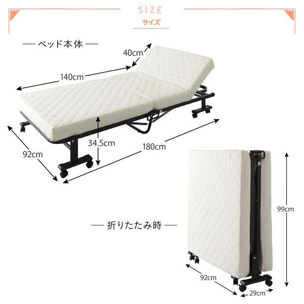 折りたたみベッド セミシングル ショート丈3