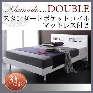 すのこベッド ダブル【スタンダードポケットコイルマットレス付】フレームカラー:ホワイト マットレスカラー:ブラック 棚・コンセント付きデザインすのこベッド Alamode アラモード - 拡大画像