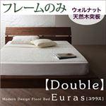 おすすめ すのこベッド 天然木 木製 モダンデザインフロアベッド Euras ユウラス