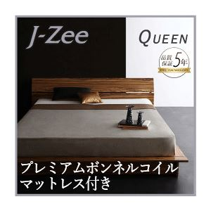 フロアベッド クイーン(Q×1)【プレミアムボンネルコイルマットレス付】フレームカラー:ブラウン マットレスカラー:ホワイト モダンデザインステージタイプフロアベッド J-Zee ジェイ・ジー