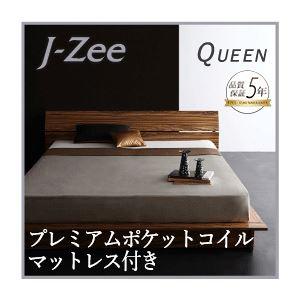 フロアベッド クイーン(Q×1)【プレミアムポケットコイルマットレス付】フレームカラー:ブラウン マットレスカラー:ホワイト モダンデザインステージタイプフロアベッド J-Zee ジェイ・ジー