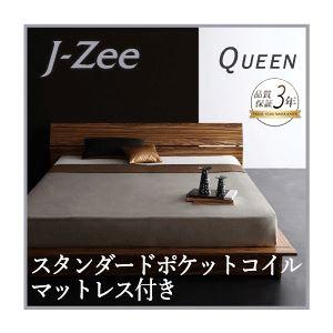 フロアベッド クイーン(Q×1)【スタンダードポケットコイルマットレス付】フレームカラー:ブラウン マットレスカラー:ブラック モダンデザインステージタイプフロアベッド J-Zee ジェイ・ジー