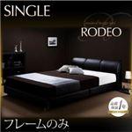 おすすめ すのこベッド フレームカラー:ブラック モダンデザインベッド RODEO ロデオ