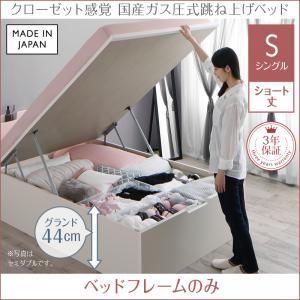 お客様組立 収納ベッド 【縦開き】シングル ショート丈 深さグランド 【フレームのみ】 フレームカラー:ホワイト クローゼット跳ね上げベッド aimable エマーブル