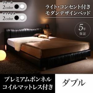 すのこベッド ダブル 【プレミアムボンネルコイルマットレス付】 フレームカラー:ホワイト 寝具カラー:ホワイト ライト・コンセント付きモダンデザインベッド Vesal ヴェサール