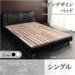 おすすめ すのこベッド モダンデザインベッド Wolsey ウォルジー