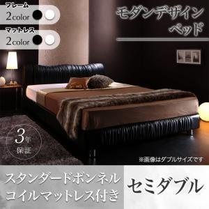 すのこベッド セミダブル 【スタンダードボンネルコイルマットレス付】 フレームカラー:ホワイト 寝具カラー:ブラック モダンデザインベッド Wolsey ウォルジー - 拡大画像