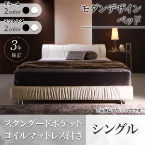 すのこベッド シングル 【スタンダードポケットコイルマットレス付】 フレームカラー:ブラック 寝具カラー:ホワイト モダンデザインベッド Wolsey ウォルジー - 拡大画像