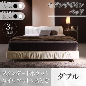 すのこベッド ダブル 【スタンダードポケットコイルマットレス付】 フレームカラー:ブラック 寝具カラー:ホワイト モダンデザインベッド Wolsey ウォルジー