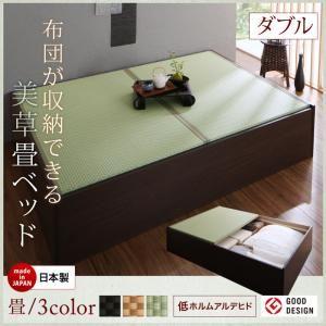 お客様組立 ベッド ダブル 【フレームのみ】 フレームカラー:ダークブラウン 畳カラー:グリーン お客様組立 布団が収納できる・美草・小上がり畳ベッド