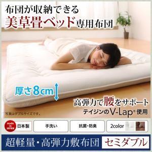【ベッド別売】ベッド セミダブル 専用別売品(敷布団) 寝具カラー:アイボリー 布団が収納できる・美草・小上がり畳ベッド - 拡大画像