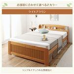 すのこベッド セミダブル フレームカラー:ライトブラウン 高さ調節出来る棚・コンセント付きすのこベッド Fiton フィットン