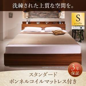 収納ベッド シングル 【スタンダードボンネルコイルマットレス付】 フレームカラー:ウォルナットブラウン 寝具カラー:ホワイト 棚・コンセント付収納ベッド Irvine アーヴァイン - 拡大画像