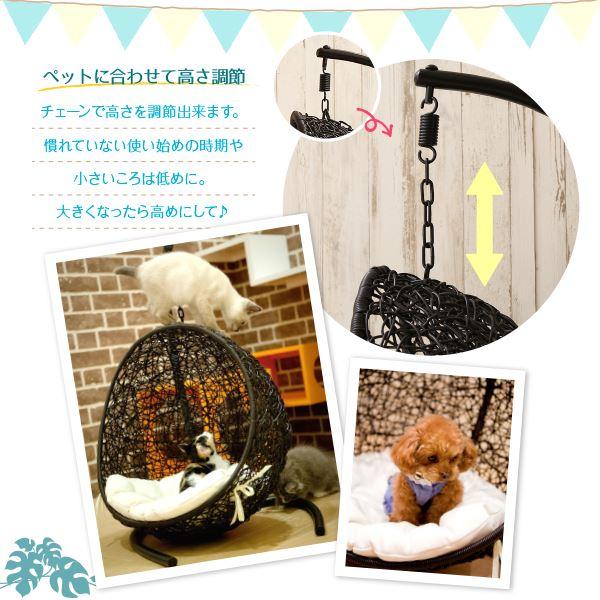 チェアベッド フレームカラー:ブラック ペットにぴったり ミニチュアサイズのラタン調ハンギングチェアベッド Petmock ペットモック