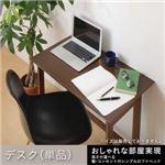 【ベッド別売】専用別売品(デスク 幅80cm) デスクカラー:ブラウン おしゃれな部屋実現 高さが選べる 棚・コンセント付シンプルロフトベッド