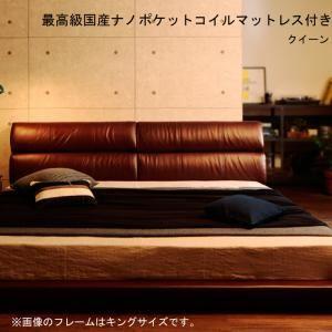 ローベッド クイーン(Q×1) 【最高級国産ナノポケットコイルマットレス付】 フレームカラー:ブラウン マットレスカラー:ブラック ヴィンテージ風レザー・大型サイズ・ローベッド OldLeather オールドレザー