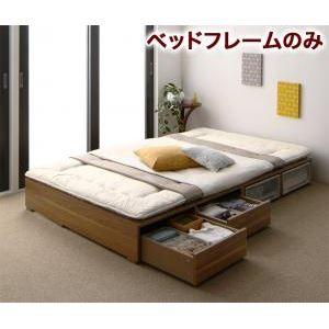 収納ベッド ロータイプ セミダブル 引出し2杯 【フレームのみ】 フレームカラー:ブラック 布団で寝られる大容量収納ベッド Semper センペール